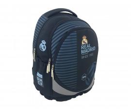 Детска ергономична чанта Real Madrid 3, 31x17x43 см.