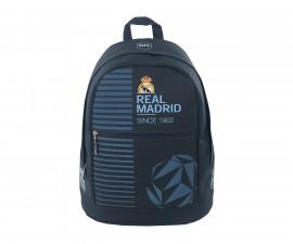 Детска чанта Real Madrid 3, 34х14х45 см.