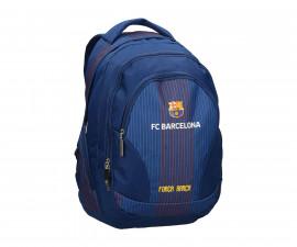 Детска чанта FC Barcelona 1, 31x17x45 см.