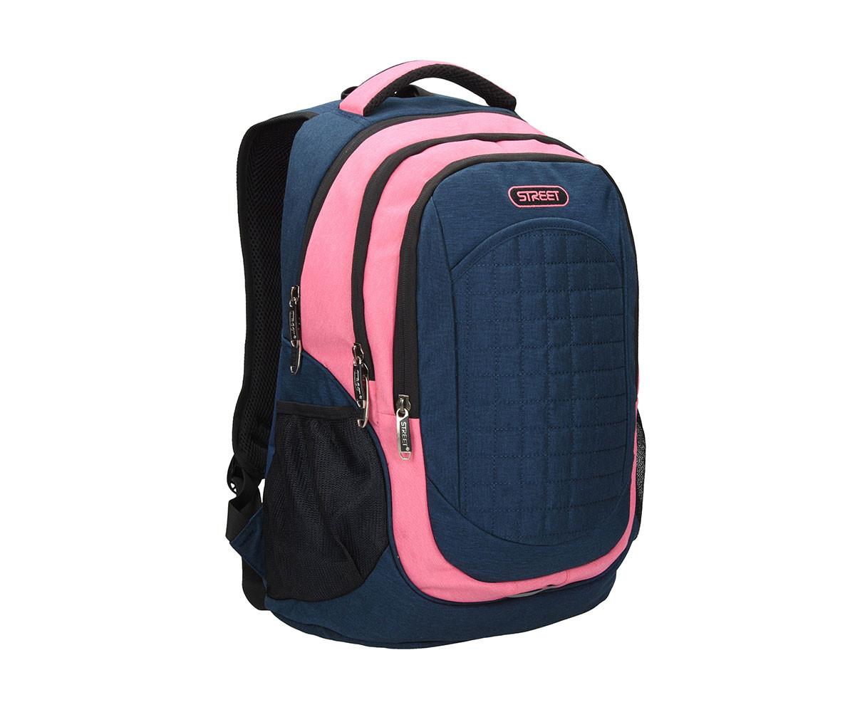 Детска чанта Street Doubler Pink, 33 x 16 x 48 см.