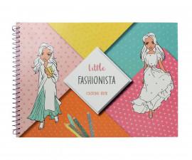 Детска занимателна книжка за оцветяване, А4, 31 страници, Little Fashion 75302