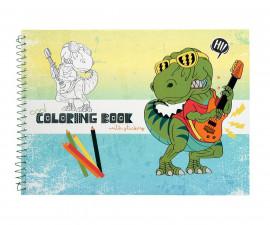 Детска занимателна книжка за оцветяване Cool, А4, 21 страници 75300
