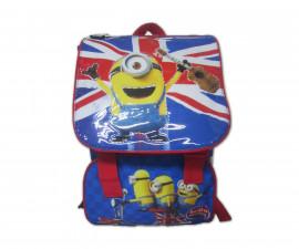 Детска квадратна чанта Аз Проклетникът