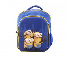 Детска чанта с едно отделение Аз Проклетникът