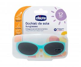 Очила Chicco Nursing N1003/009208