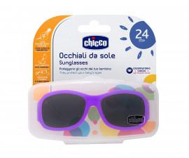 Очила Chicco Nursing N1006/009210