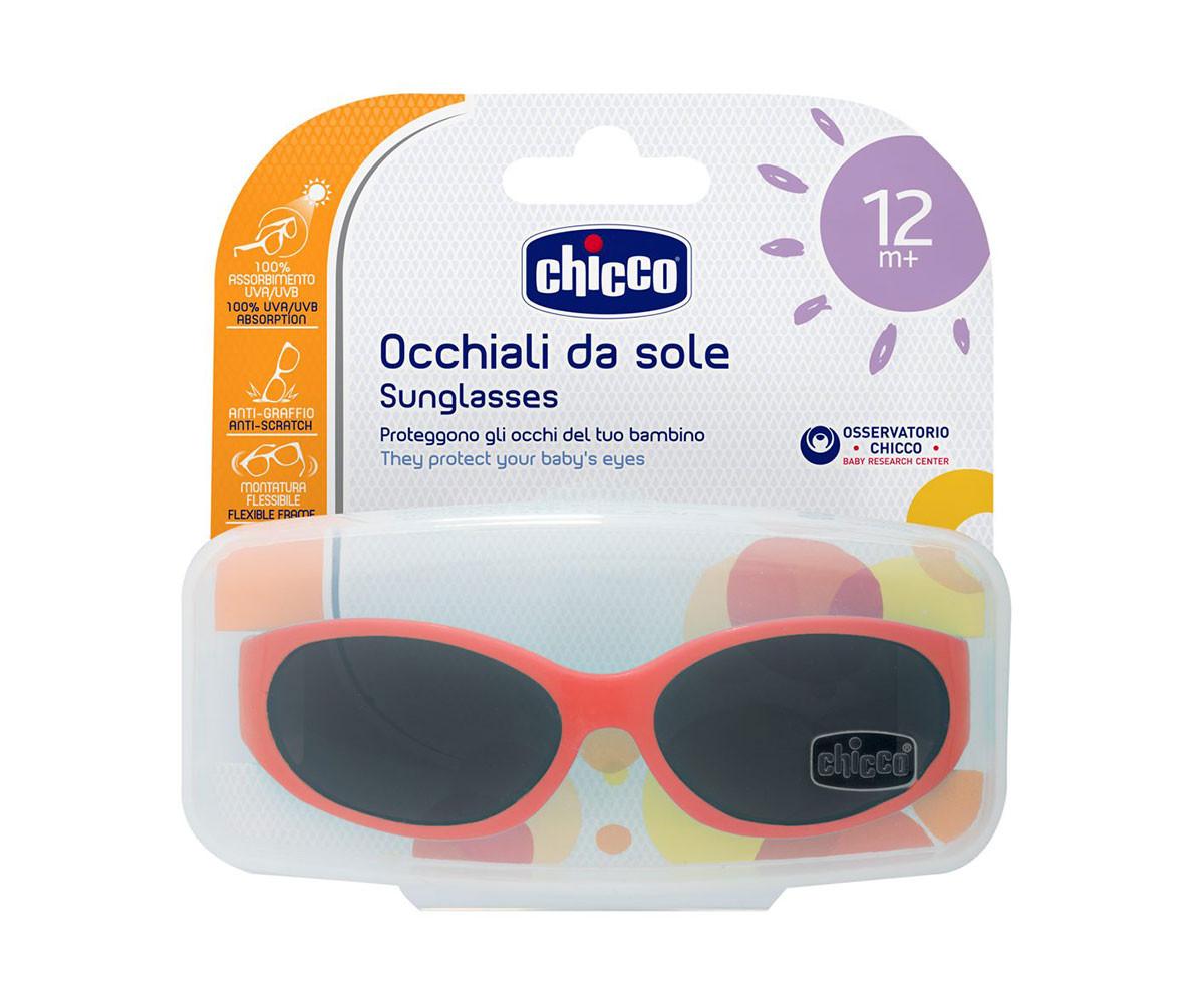 Очила Chicco Nursing N1004/009207