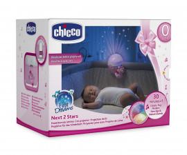 Музикални играчки Chicco T0305