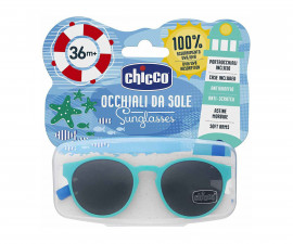 Детски слънчеви очила Chicco Cosm, 36 м+, момче