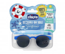 Детски слънчеви очила Chicco Cosm, 4 г, момче