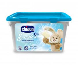 Гел капсули за пране за детски дрехи Chicco Cosm, 16 броя
