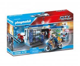Детски Конструктор - Плеймобил 70568 - Бягство От Затвора