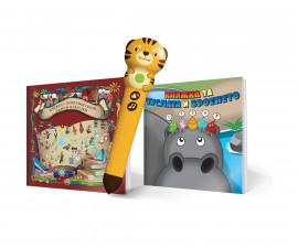 Интерактивни играчки Thinkle Stars 5431