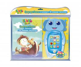 Интерактивни играчки Thinkle Stars 2702
