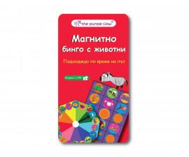 Образователни игри Thinkle Stars 061
