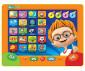 Интерактивни играчки Thinkle Stars thumb 2