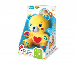 Детска играчка Thinkle Stars, интерактивно меченце