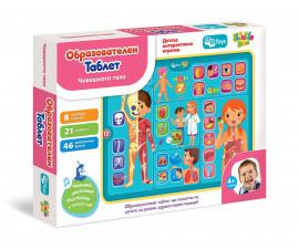 Детска интерактивна играчка Thinkle Stars, образователен таблет човешкото тяло
