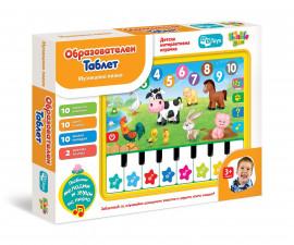 Детска интерактивна играчка Thinkle Stars, образователен таблет пиано и домашни животни