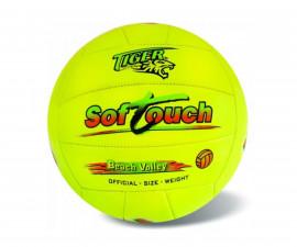 Волейболна топка Star Tiger - 35/712