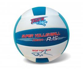 Волейболна топка Star Tiger - 44/752