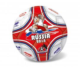 Футболна топка Star Sport Balls - 10/968