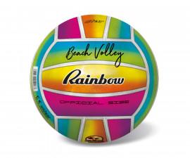 Волейболна топка Star Sport Balls - 10/1017