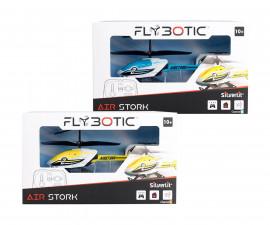 Радиоуправляем хеликоптер air stork с Р/У Silverlit, асортимент