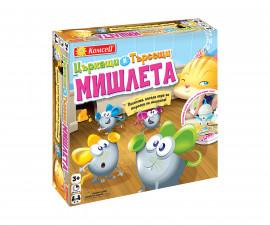 Детска забавна игра Църкащи и търсещи мишлета