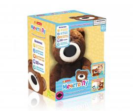 Интерактивни играчки Comsed 20020