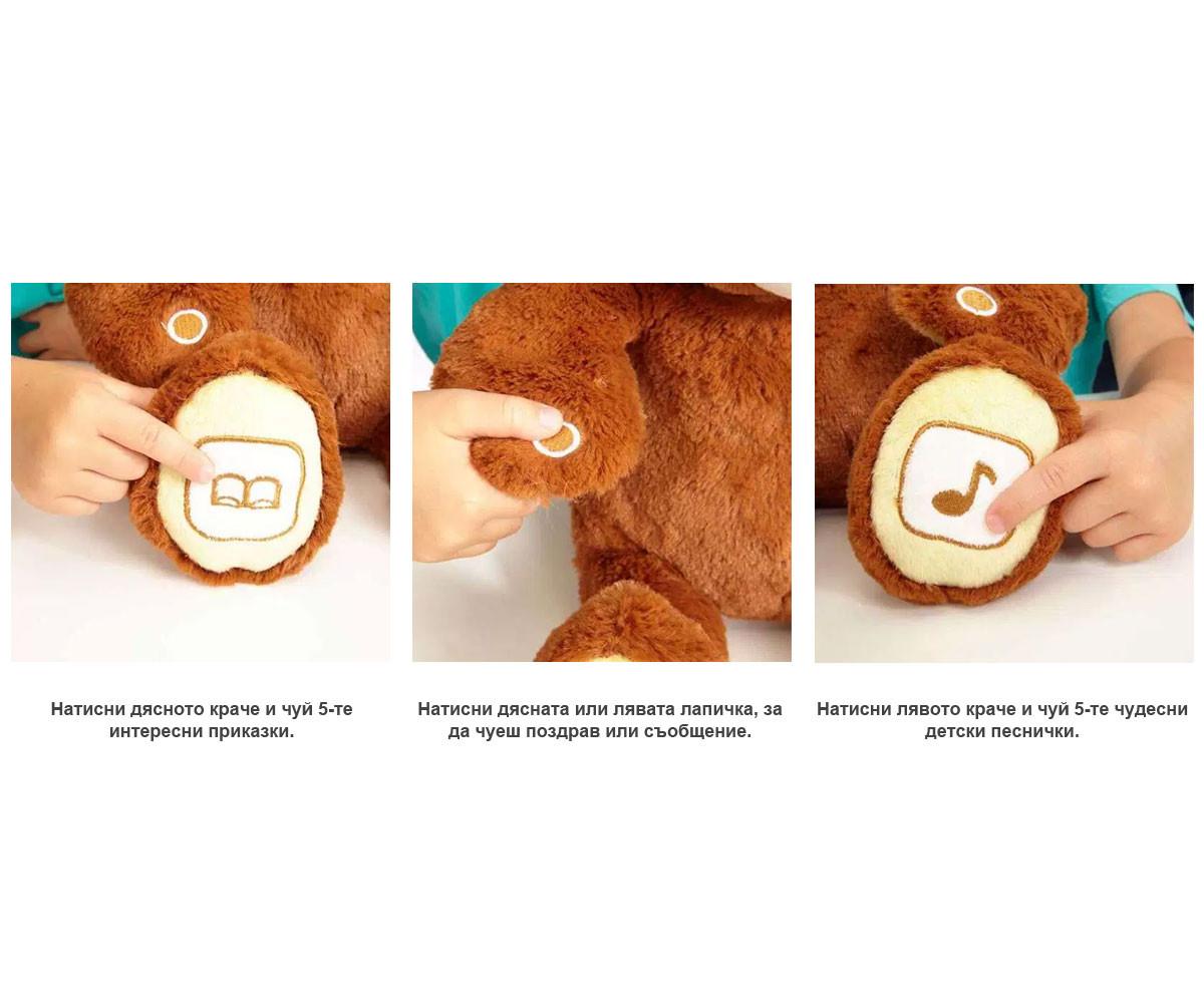 Интерактивни играчки Comsed 20010 4