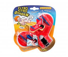 Забавни играчки ZURU ZFG1