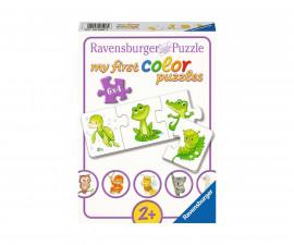 Детски пъзели Ravensburg 03006