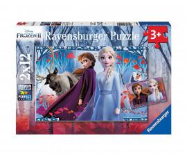 Детски пъзели Ravensburg 05009
