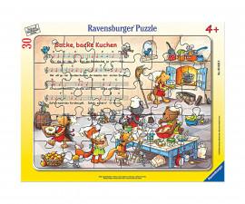 Детски пъзели Ravensburg 05025
