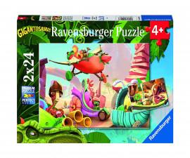 Ravensburger 05126 - Детски пъзел 2х24 ел. - Роки, Бил, Мазу и Тини