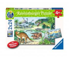 Ravensburger 05128 - Детски пъзел 2х24 ел. - Динозаври