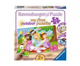 Детски пъзели Ravensburger 05612