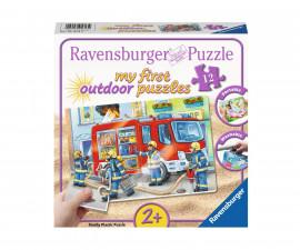 Детски пъзели Ravensburger 05613