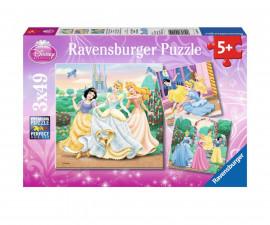 Детски пъзели Ravensburger Детски пъзели 9411