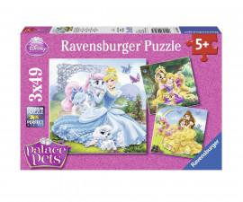 Детски пъзели Ravensburger Детски пъзели 9346