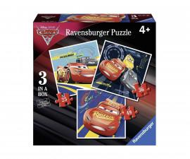 Детски пъзели Ravensburger 06925