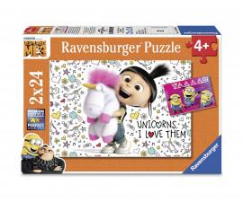 Детски пъзели Ravensburger Детски пъзели 7811