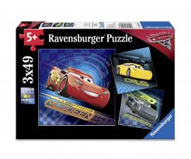 Детски пъзели Ravensburger 08026