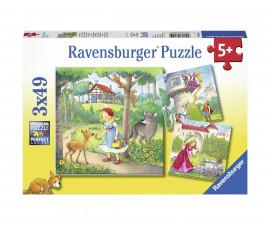 Детски пъзели Ravensburger 08051