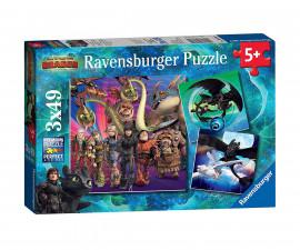 Детски пъзели Ravensburger 08064