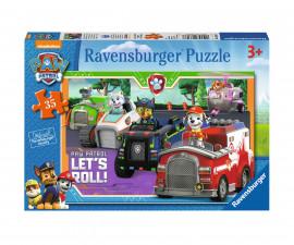 Детски пъзели Ravensburger 08617