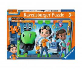 Детски пъзели Ravensburger 08668