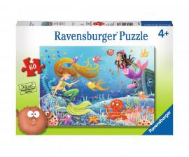 Детски пъзели Ravensburger 09638