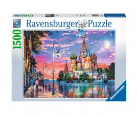Ravensburger 16597 - пъзел 1500 ел. - Москва, Русия